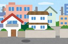 「持ち家」と「賃貸」どちらがお得なのか?