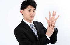 短期間で高収入!3日で8万円もらえる仕事とは?