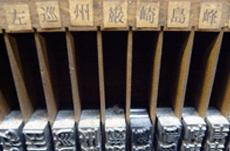 日本から「漢字」が消える可能性があった?