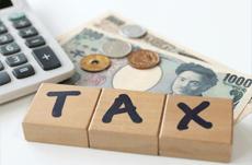 消費税が上がる前に買うべきものは?