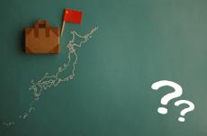 日本に来る「中国人観光客」の特徴とは?