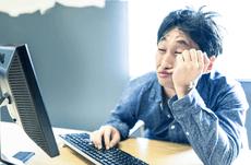 有休消化率は世界最低!日本人の「社畜」傾向