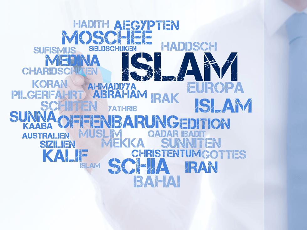 トルコ大統領選とISによるイスラーム国家の樹立
