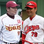 週刊野球太郎 日刊トピック#1 記事画像#14