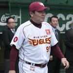 週刊野球太郎 野球エンタメコラム#4 記事画像#7