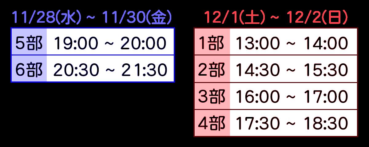 img10461