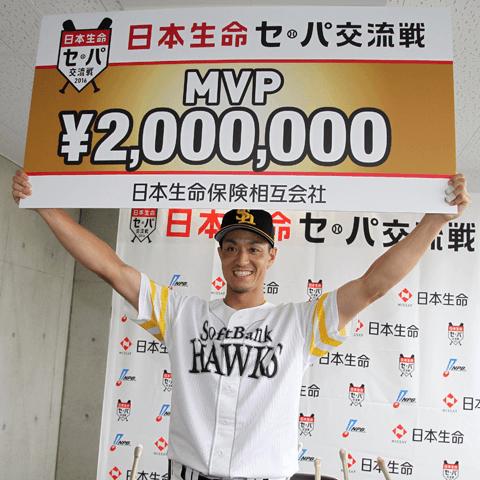 2016年交流戦MVPのソフトバンク・城所龍磨